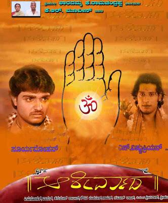 New Hindi Video Songs Free Latest Bollywood Music Videos HD MP4 - Hungama