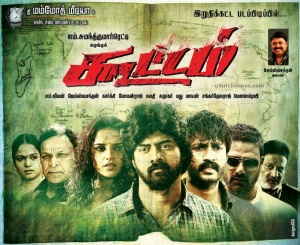 Koottam Movie Posters wallpapers stills images